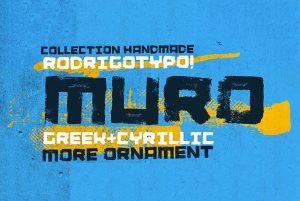 Muro (Ornament, Cyrillic, Greek) Font Free Download