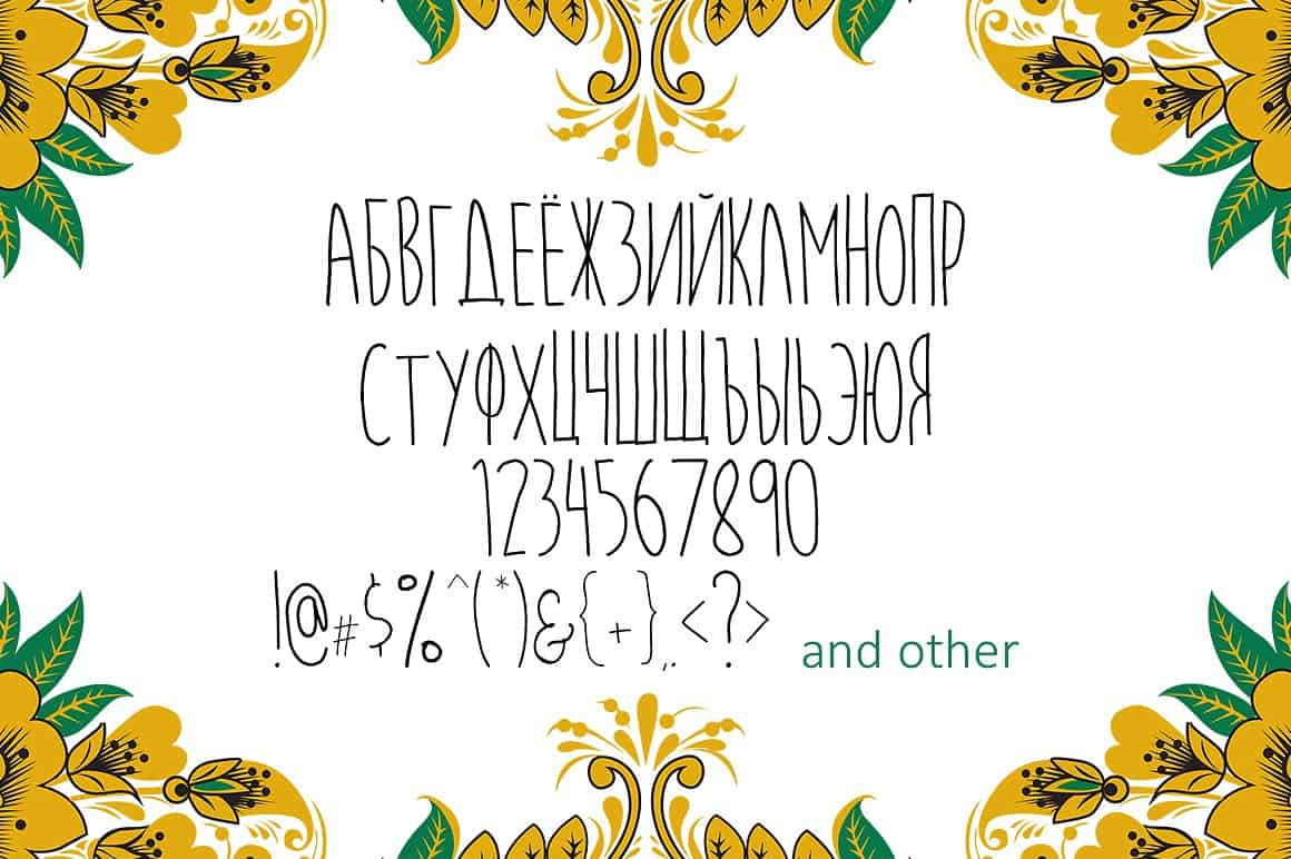 Matryoshka Font Free Download