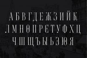 Ghost Dancer Font Free Download