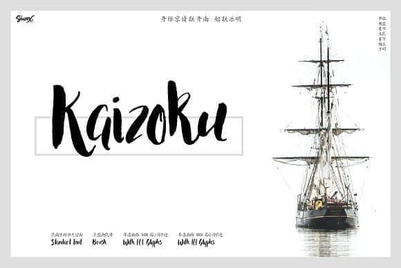 Kaizoku Font Free Download