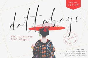 Dattebayo Font Free Download