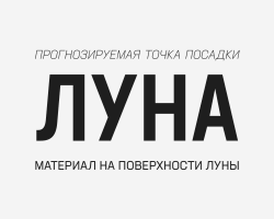 Neusa Next Font Free Download