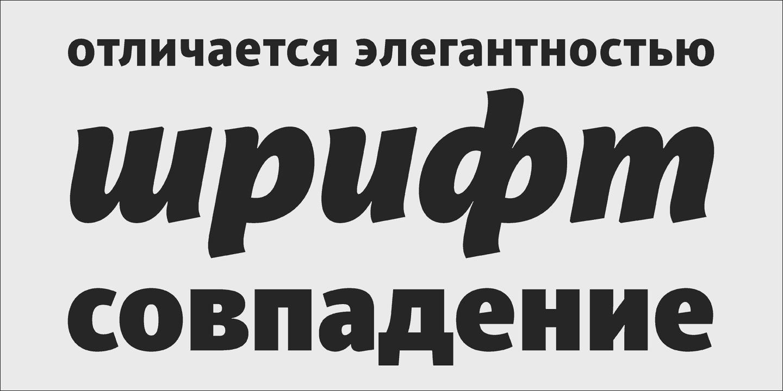 PF Adamant Sans Pro Font Free Download