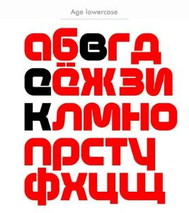 Age Font Free Download