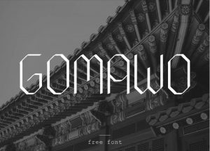 Gomawo Font Free Download