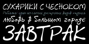 PF Libera Pro Font Free Download