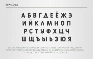 Fulbo Font Free Download