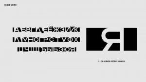Kamni Font Free Download