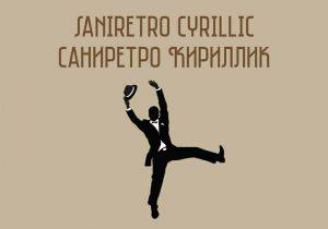 Saniretro Font Free Download