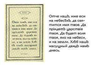 Namu Font Free Download