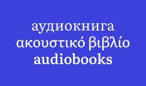 Literata Font Free Download