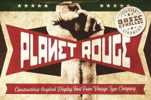 Planet Rouge Display Font Free Download