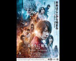 Rurôni Kenshin: Sai shûshô - The Beginning Subtitles [English SRT]